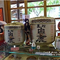 慶修院 (64).jpg