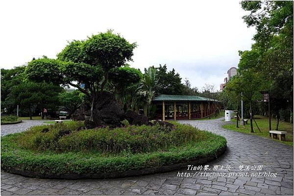 雙溪公園 (8).JPG
