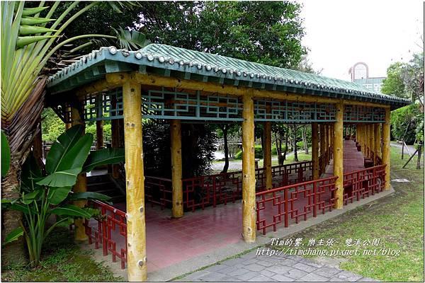 雙溪公園 (10).JPG