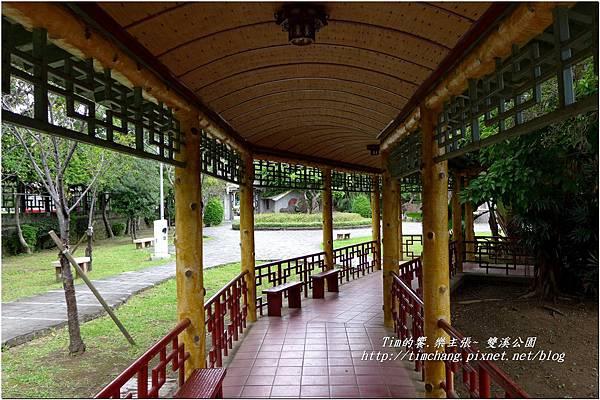 雙溪公園 (16).JPG