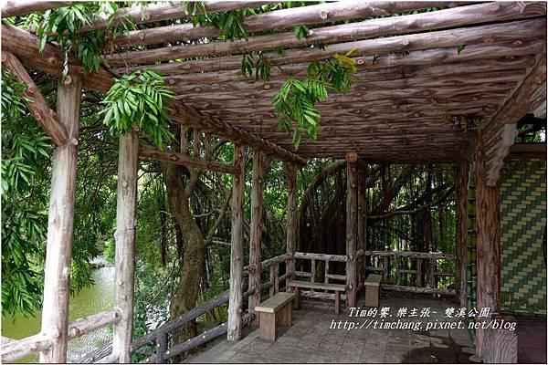 雙溪公園 (25).JPG