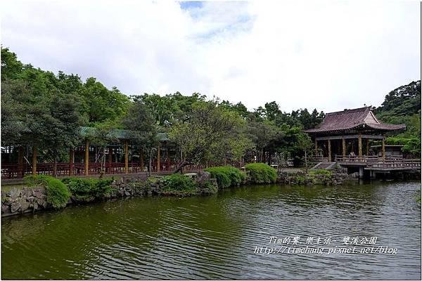 雙溪公園 (28).JPG