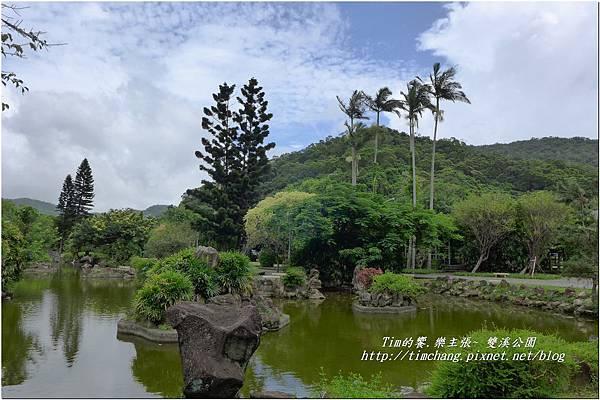 雙溪公園 (68).JPG