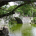 雙溪公園 (92).JPG