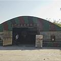 光華酒窖 (8).jpg