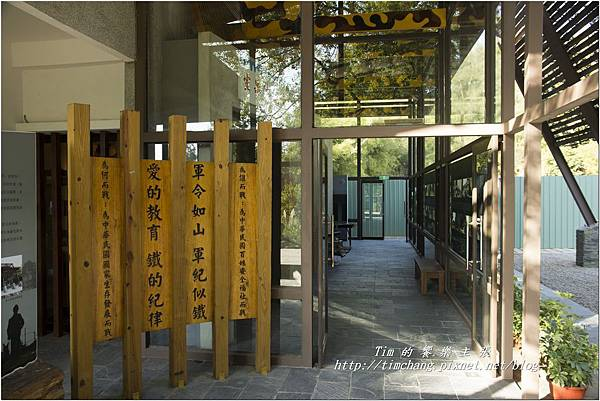 金門植物園老兵故事館擎天水庫 (32).jpg