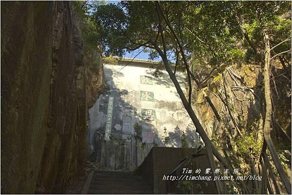 金門植物園老兵故事館擎天水庫 (36).jpg