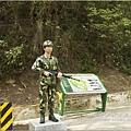 柳營軍事體驗營區 (56).jpg