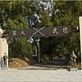 柳營軍事體驗營區 (67).jpg