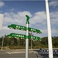 柳營軍事體驗營區 (72).jpg