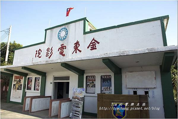 陽翟金東電影院 (8).jpg