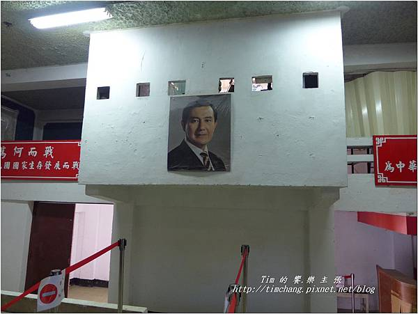 陽翟金東電影院 (17).jpg