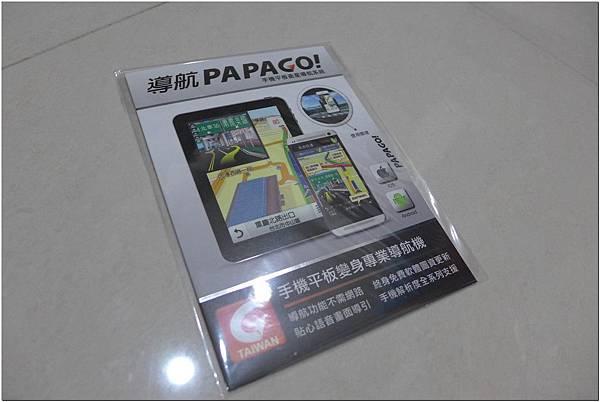 P1100862.jpg