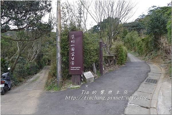平菁路95巷入口 (6).jpg