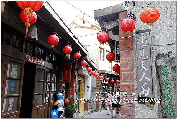 中央老街 (19).jpg
