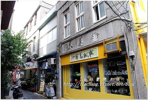 中央老街 (26).jpg