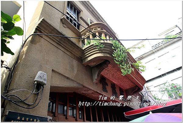 中央老街 (28).jpg