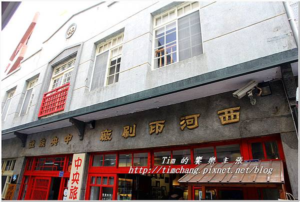 中央老街 (30).jpg