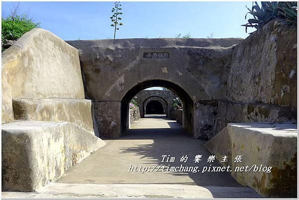 西嶼西臺 (2).jpg