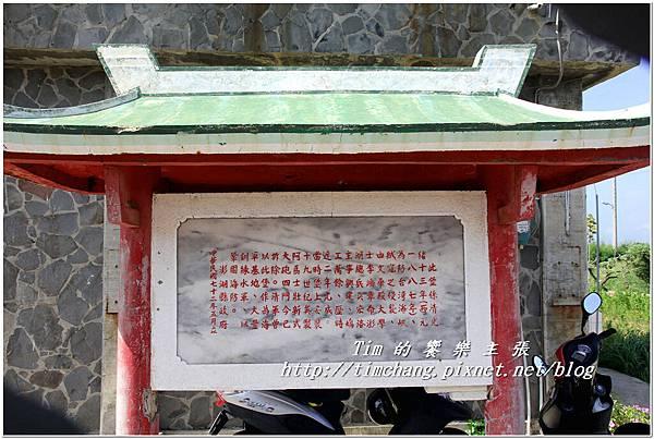 西嶼西臺 (3).jpg