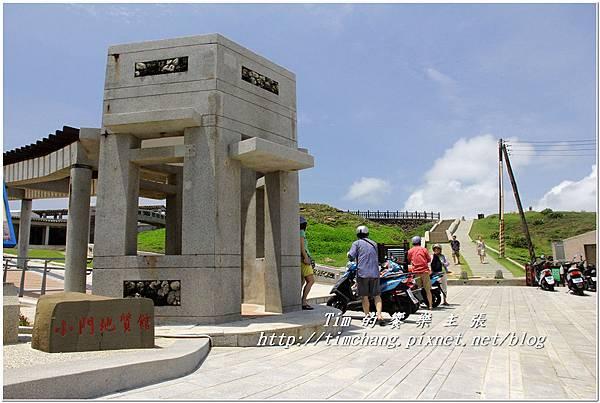 西嶼鄉小門地質公園 (5).jpg