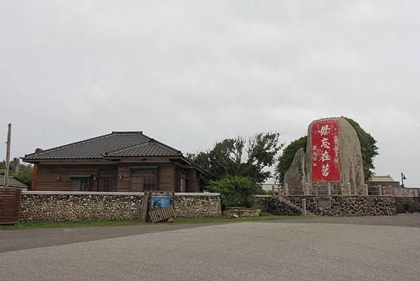 眷村文化館 (1).jpg
