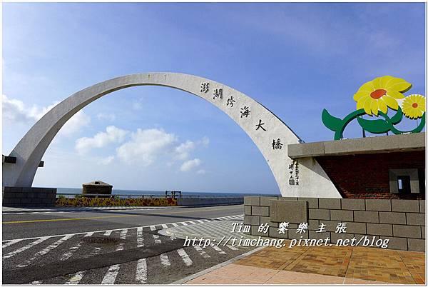 澎湖跨海大橋 (4).jpg