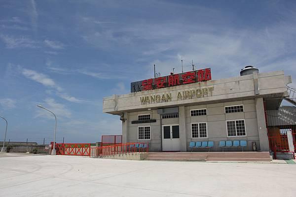望安航空站.jpg