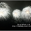 2014澎湖花火節 (29).jpg