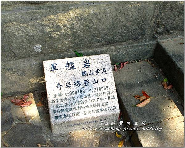 丹鳳山 (21).jpg