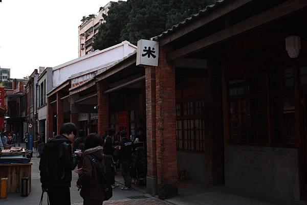 萬華剝皮寮 (161).JPG