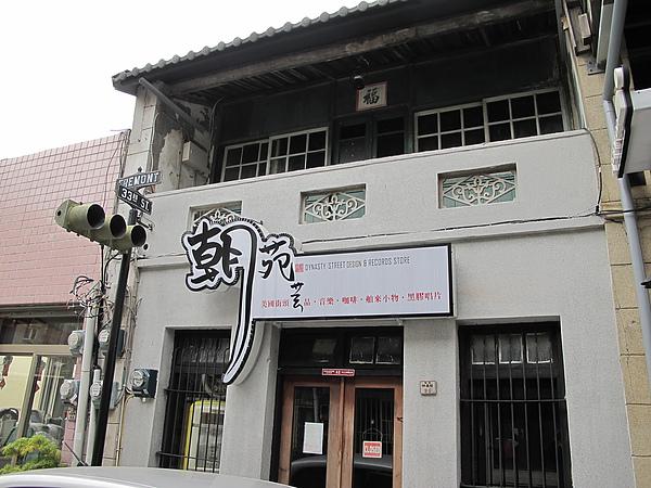 2010台南處處皆驚奇  (139).JPG