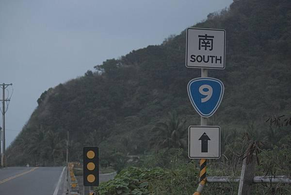 0428第3天南迴公路 (63).JPG