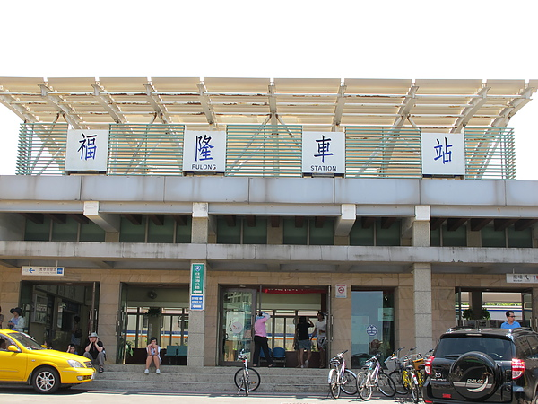 20100810福隆單車遊 (1).JPG