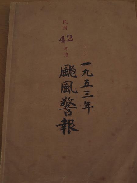 2010台南處處皆驚奇  (262).JPG