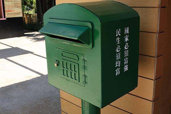 第二天(清境紙箱工廠) (70).JPG