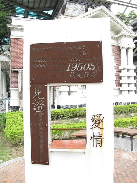 2010台南處處皆驚奇  (165).JPG