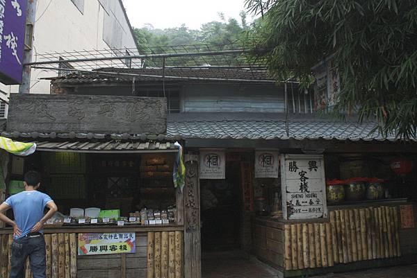 勝興車站 (111).JPG