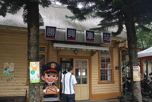 勝興車站 (139).JPG