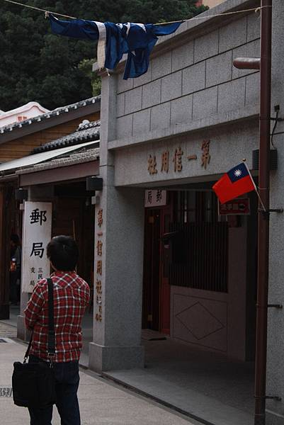萬華剝皮寮 (118).JPG