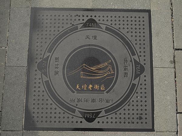 2010台南處處皆驚奇  (285).JPG