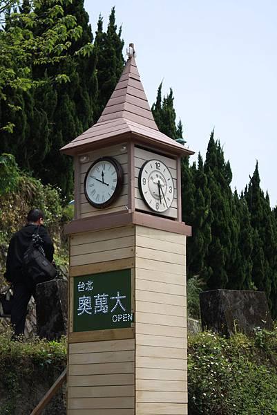 台北奧萬大 (121).JPG