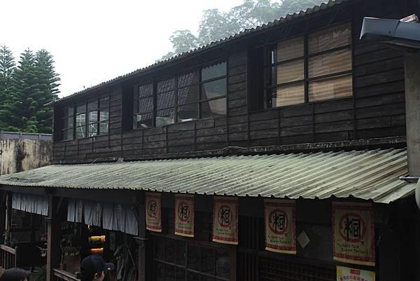 勝興車站 (112).JPG