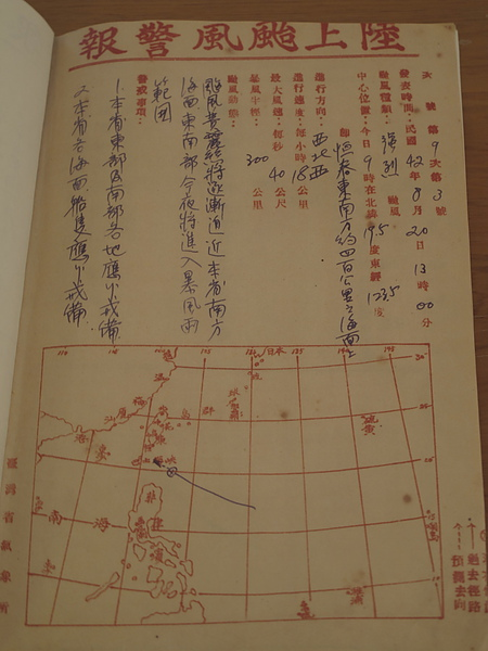 2010台南處處皆驚奇  (261).JPG