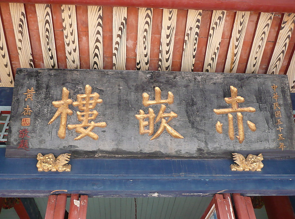 20100402台南屏東行 (44).jpg