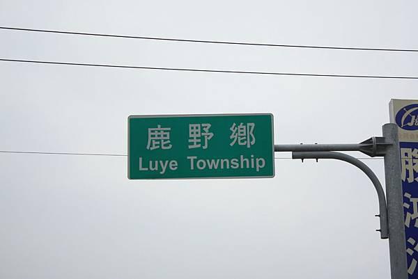 0428第3天南迴公路 (22).JPG