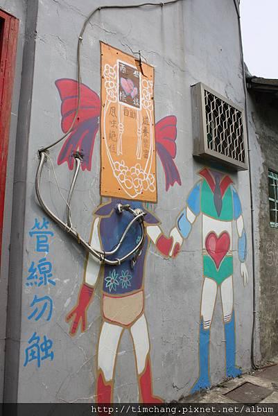 自助新村 (233).JPG