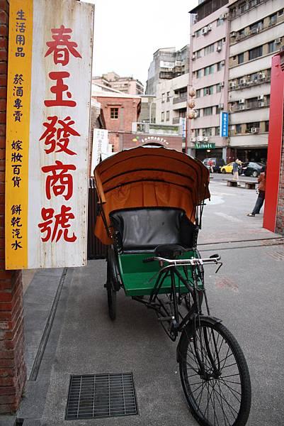 萬華剝皮寮 (114).JPG