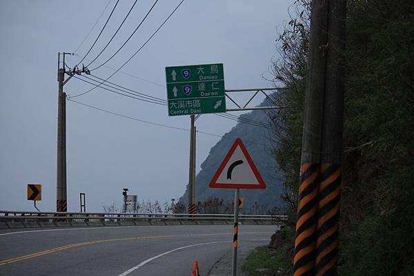 0428第3天南迴公路 (62).JPG