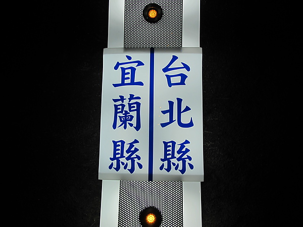 20100810福隆單車遊 (55).JPG